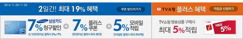 삼성카드 최대 27% 혜택