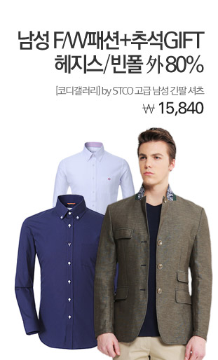 [코디갤러리]by STCO 고급 남성 긴팔 셔츠 15,840원