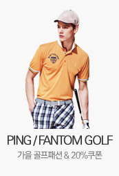 PING / FANTOM GOLF 가을 골프패션 & 20%쿠폰
