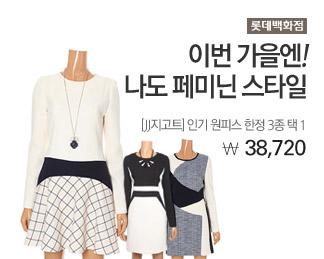 롯데백화점 [JJ지고트]레이스 디테일 원피스 34,760원