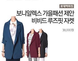롯데백화점 비비드 루즈핏 자켓 38,000원