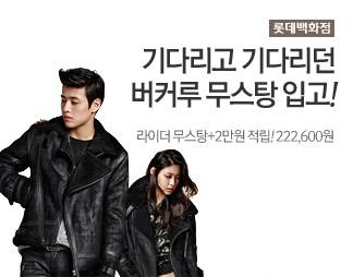 롯데백화점 [게스] 데님라이크 벨티드 홑겹 점퍼 134,950원