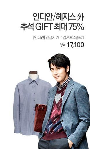 [인디안] 간절기 캐주얼셔츠 4종택1 17,100원