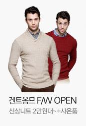 겐트옴므 F/W OPEN 신상니트 2만원대~+사은품