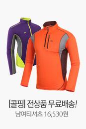 [콜핑] 전상품 무료배송! 남여티셔츠 16,530원