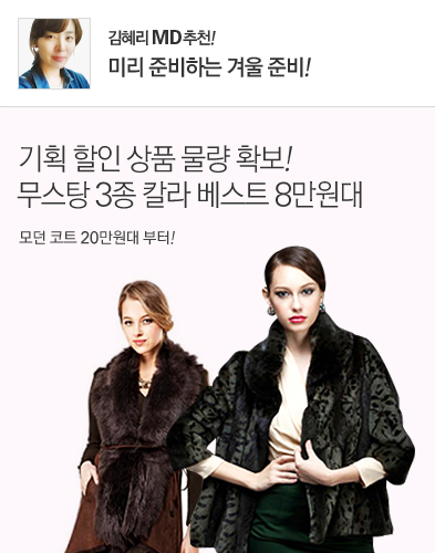 김혜리 MD추천!