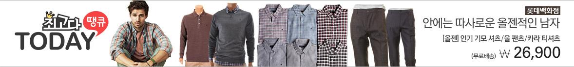[올젠]기모셔츠/울팬츠/카라티셔츠