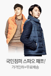 국민점퍼 스파오 패쪼! 가격인하+무료배