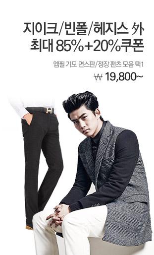 엠필 기모 면스판/정장 팬츠 모음 택 1 19,800원~