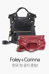 Foley+Corinna 한국 첫 공식 론칭!