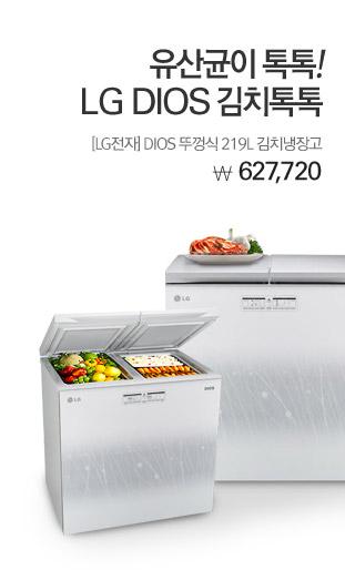 [LG전자] DIOS 뚜껑식 219L 김치냉장고 627,720원