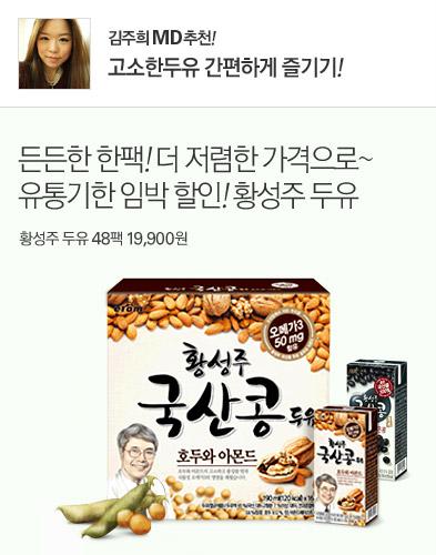 김주희MD 추천