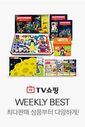 WEEKLY BEST 최다판매 상품부터 다양하게!