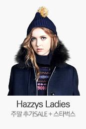 hazzys ladies 주말 추가Sale + 스타벅스
