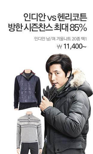 인디안 남/여 겨울니트특가 20종택 11,400원~