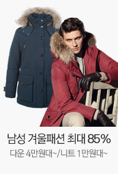 남성 겨울패션 최대85%/다운 4만원대~, 니트 1만원대~