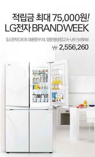적립금 최대 75,000원! LG전자 BRAND WEEK [LG전자] DIOS 대용량 910L 양문형냉장고 R-U915VBRW 2,556,260원
