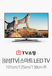 [삼성 TV]스마트 LED TV 101cm/125cm/138cm 外