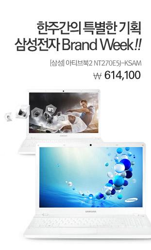 [삼성] 아티브북2 NT270E5J-KSAM 614,100원