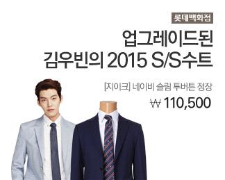 롯데백화점 [지이크] 네이비 슬림투버튼정장 110,500원