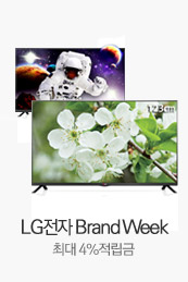 LG전자 Brand Week 최대 4%적립금