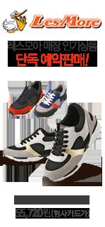 레스모아 단독 예약판매! 로버스 비스타 3종택1 55,720원(행사카드가)