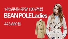 14%쿠폰+주말 10%적립 BEAN POLE Ladies 443,660원