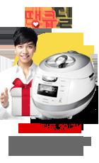 [쿠쿠]단독 3일간! IH압력밥솥+사은품2종 20만원대