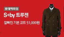 [롯데백화점] 라인/케네스레이디 신상원피스 49,000원