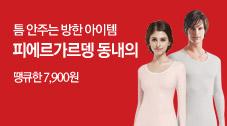 캐스키드슨 시즌오프 50% 인기숄더/백팩 18,525원~