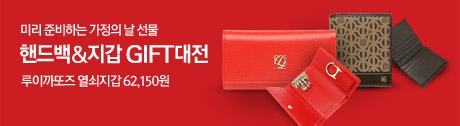 핸드백&지갑 GIFT대전 루이까또즈 열쇠지갑 62,150원