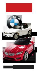 어린이날 선물 아빠의 로망을 현실로 BMW Z4 전동차 19만원대